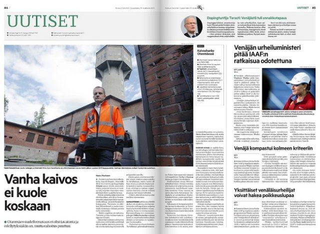 Kainuun Sanomien näköislehteä voi lukea esim. 1,70 euron kertaveloituksella.