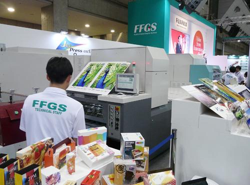 Jet Press -painokone soveltuu myös pakkauspainamiseen.